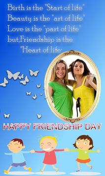Friendship Day Photo Frames screenshot 3