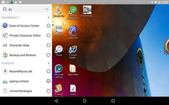 VMware Horizon Client screenshot 13
