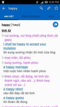 English Vietnamese Dictionary TFlat screenshot 1