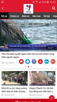 Vnews screenshot 1
