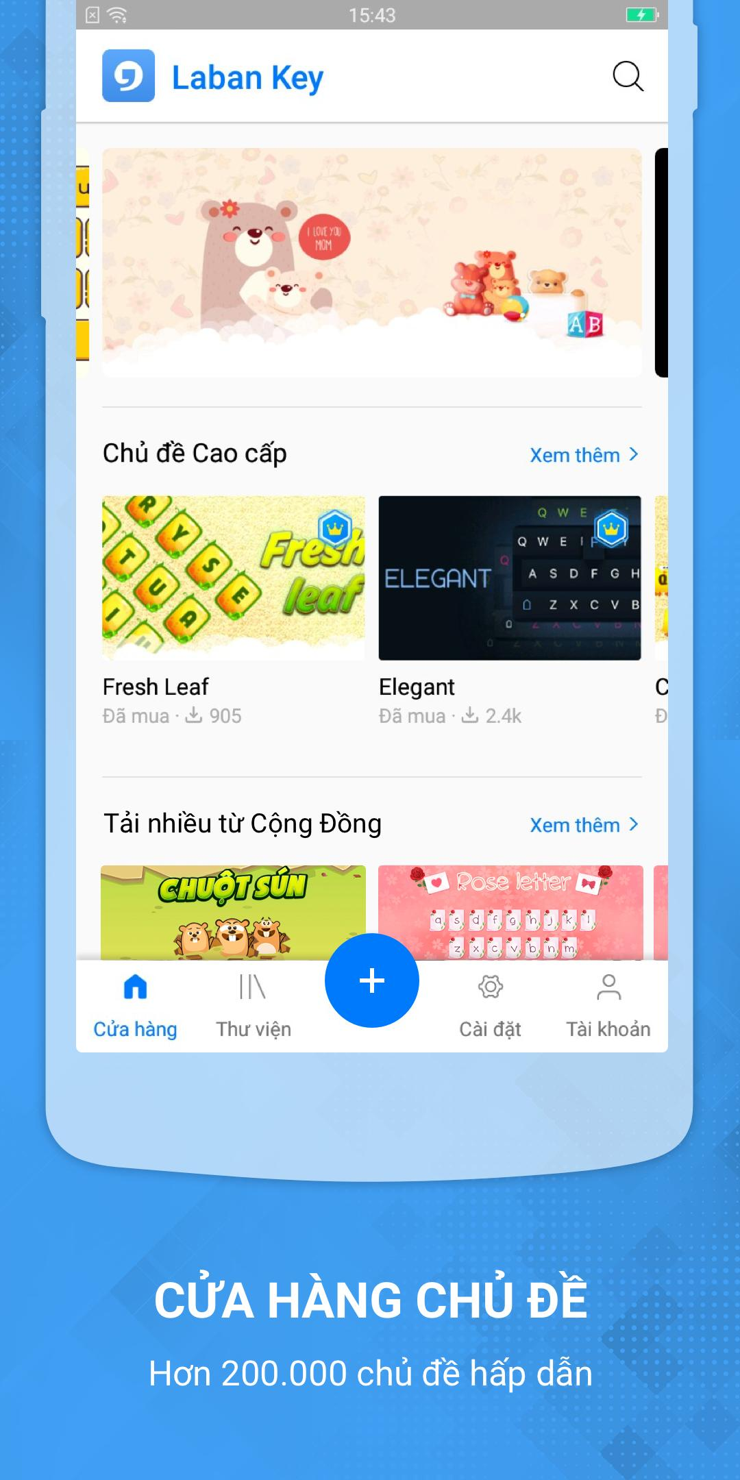 Laban Key for Android - APK Download