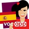 百词卡 (西班牙语) 能帮你学会西班牙语 图标