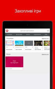 Дитячий клуб Vodafone screenshot 9
