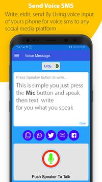 Write SMS By Voice: Voice Text Message Sender poster