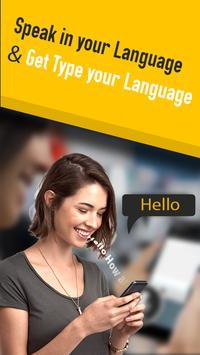 Write SMS By Voice: Voice Text Message Sender screenshot 1