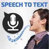 Voice to text converter - speak to text app icon