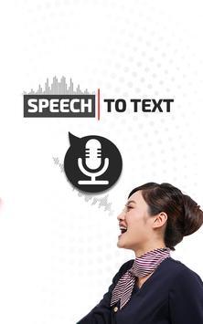 Voice to text converter - speak to text app poster