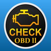 OBD ll اكواد الاعطال السيارات icon