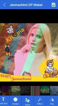 Janmashtami Photo DP Maker 2019 screenshot 2