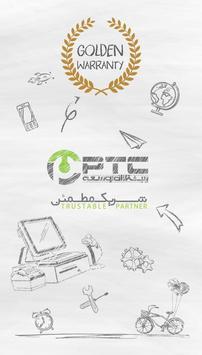 PTC پیشتازان توسعه poster