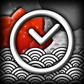 Paper Alarm Clock icon