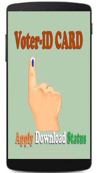 Online Voter ID Card Apply, Download, List 2019 screenshot 2