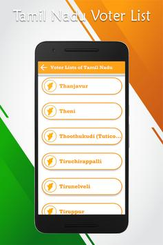 Tamil Nadu Voter List  : Search Name In Voter List screenshot 10