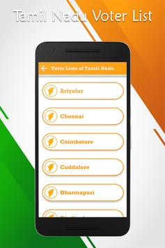 Tamil Nadu Voter List  : Search Name In Voter List screenshot 2