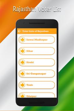 Rajasthan Voter List : Search Name In Voter List screenshot 1