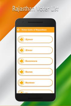 Rajasthan Voter List : Search Name In Voter List screenshot 4