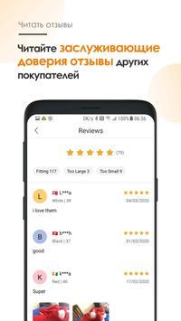 Vova скриншот 2