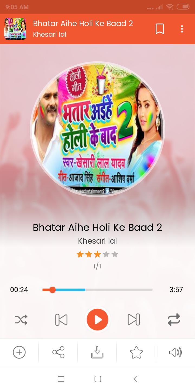 BhojpuriMuzik - Bhojpuri Mp3 Song Online for Android - APK
