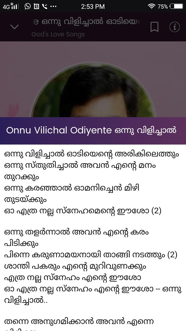 Malayalam Christian Songs Lyrics For Android Apk Download