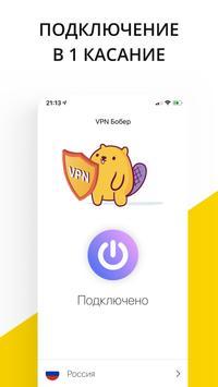 VPN Бесплатно ВПН прокси bài đăng