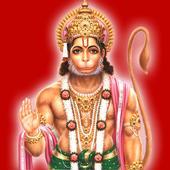Shri Hanuman Chalisa icon