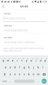 부릉 TMS 기사앱 screenshot 1