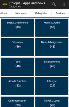 Ethiopian apps screenshot 3