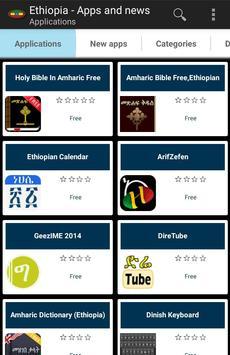 Ethiopian apps poster