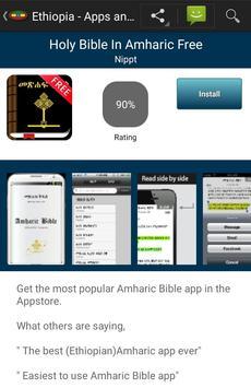 Ethiopian apps screenshot 1
