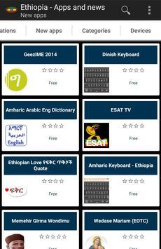 Ethiopian apps screenshot 2