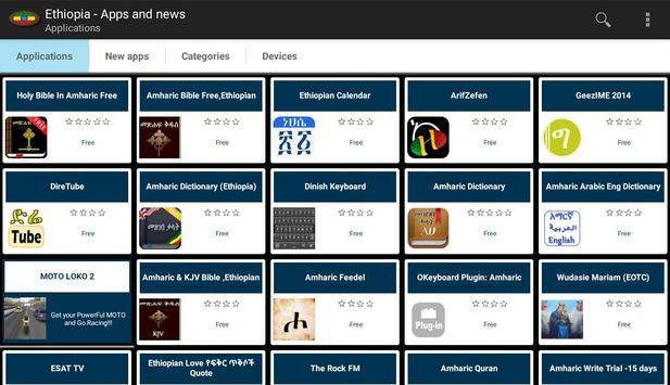 Ethiopian apps screenshot 4