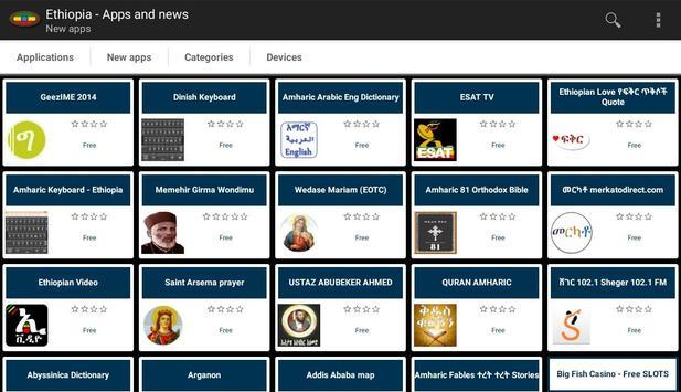 Ethiopian apps screenshot 5