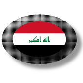 Iraqi apps and tech news icon