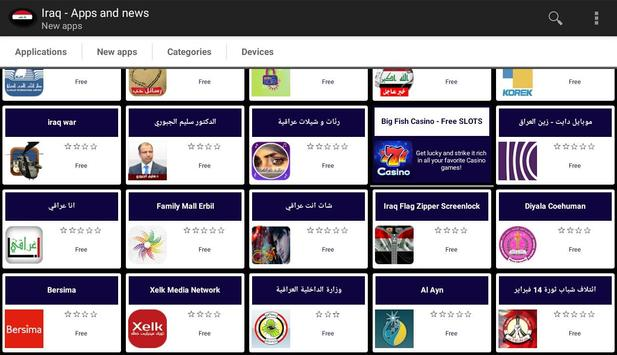 Iraqi apps and tech news screenshot 4