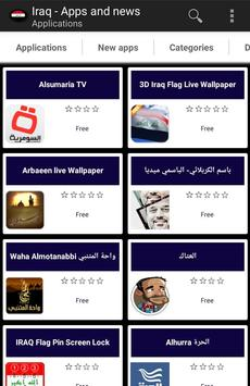 Iraqi apps and tech news poster