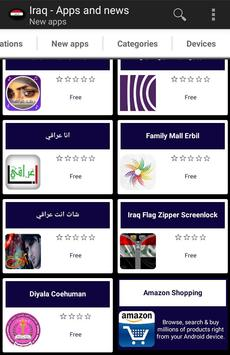 Iraqi apps and tech news screenshot 1