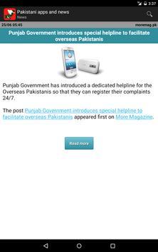 Pakistani apps and news screenshot 11