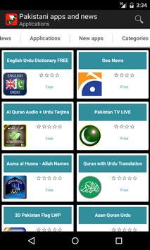 Pakistani apps and news screenshot 1