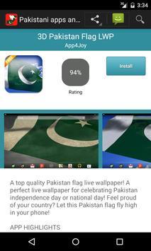 Pakistani apps and news screenshot 2