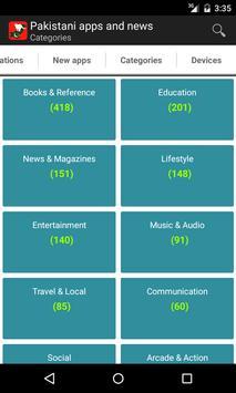 Pakistani apps and news screenshot 4
