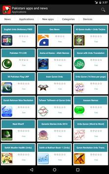 Pakistani apps and news screenshot 9
