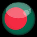 Bangla Browser APK Android