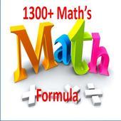 1300+ Maths Formula icon