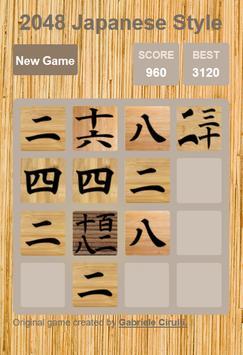 2048 Japanese Style screenshot 3