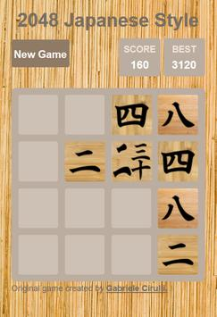2048 Japanese Style screenshot 1