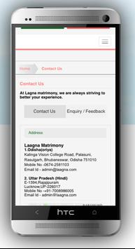 Lagna Matrimony screenshot 1