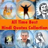 Best Quotes in Hindi icon