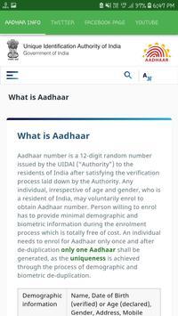 Aadhar Info screenshot 3
