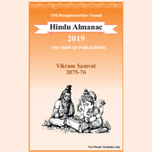 Aditya Hindu Almanac 2019 icon