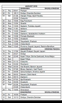 Aditya Hindu Almanac 2019 screenshot 1